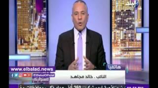 برلماني يتقدم بطلب لسحب قلادة النيل من البرادعي .. فيديو