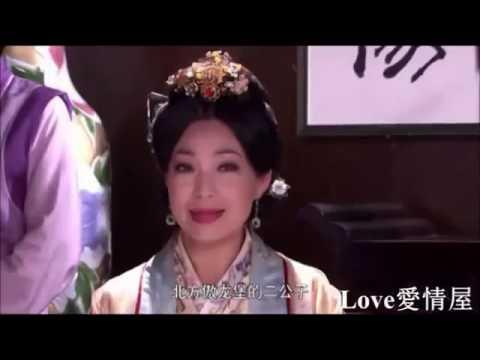 古裝愛情電視劇《傾世皇妃》林心如 嚴寬 吻戲床戲 - YouTube
