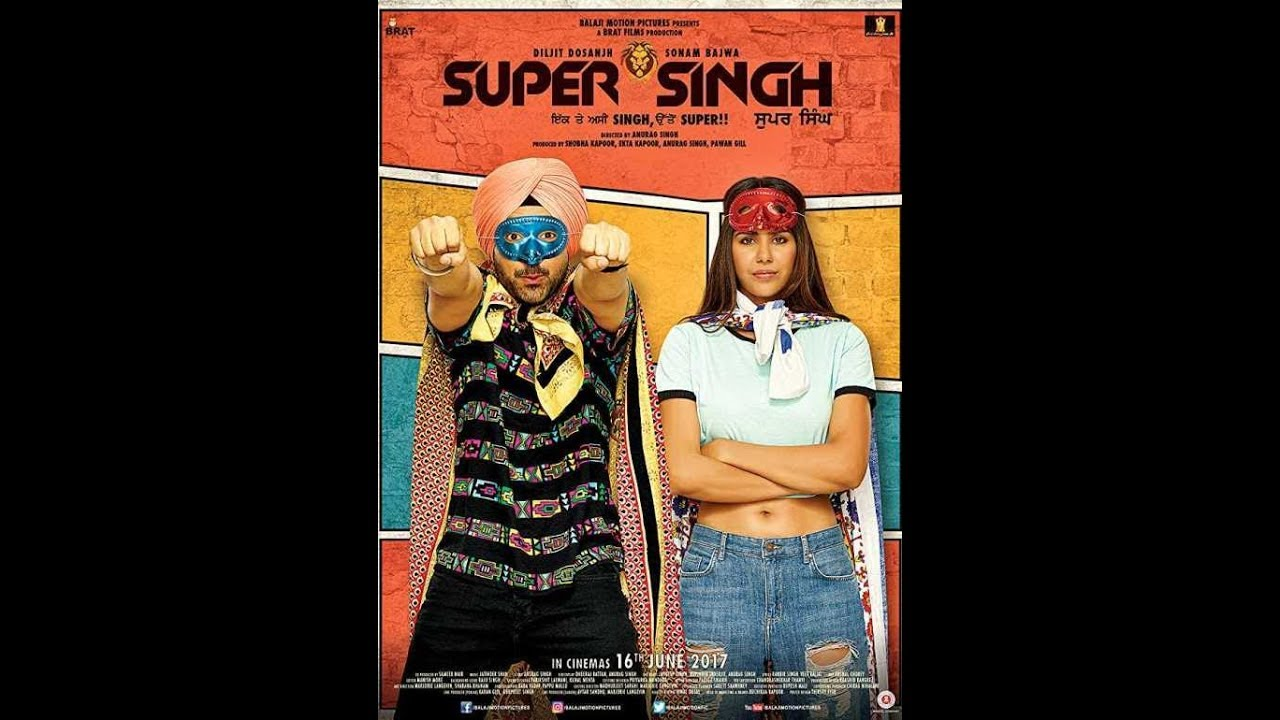 Download Super Sigh full HD movie.. || YouTube Movies||