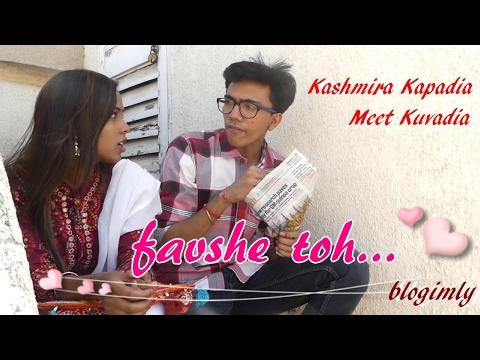 Favshe Toh  Comedy Gujarati Short Film  bLOGiMLY