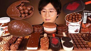 초콜릿 디저트 먹방 ASMR CHOCOLATE DESS…