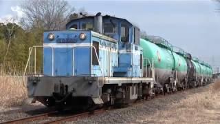 京葉臨海鉄道 北袖分岐の貨物列車