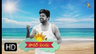 TOPS ( Types Of People ) | Web Episode 43 | ETV Plus