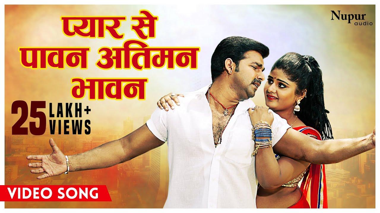 Khusir anek range hasi achena atithi bengali romantic song.