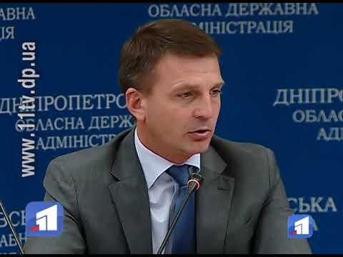 Новости 11 канал: Дніпропетровщина – найбільш забруднена область України