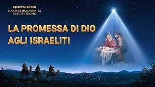 Film documentario (Spezzone 9) - La promessa di Dio agli Israeliti