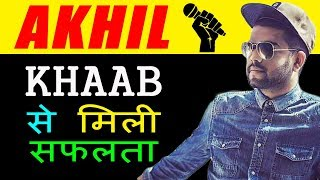 Akhil (Punjabi Singer) Biography l Full Success Story l Motivational
