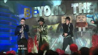 Dynamic Duo - Beyond The Wall(feat.Supreme Team), 다이나믹 듀오 - 비욘드 더 월