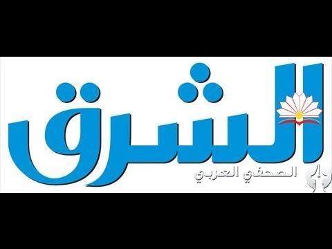 وظائف جريدة الشرق الوسيط القطرية الثلاثاء 1 يناير 2013