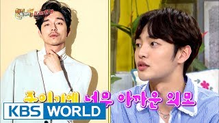 Kim Minjae had a hard time acting because Gong Yoo is so handsome? [Happy Together / 2017.06.15]