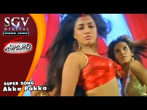 Full Download] Akhila Hot Item Song Ranganaykeera Kiccha