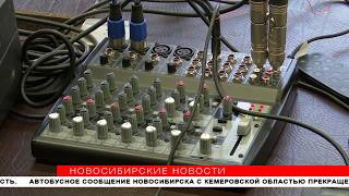 Китайские маски появятся в муниципальных аптеках Новосибирска