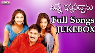 Ninne Ishtapaddanu Telugu Movie Songs Jukebox II Tarun, Sridevi, Anitha