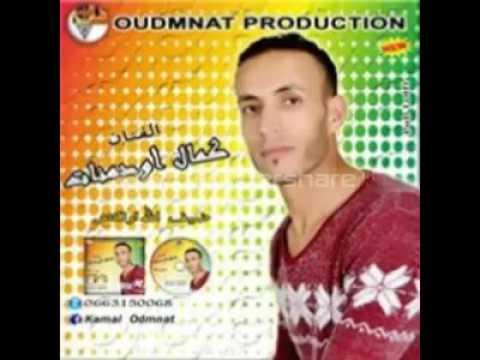 Kamal oudmnad sur radio plus agadir 92,4