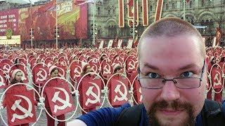 Ежи Сармат критикует ЛЕВЫЕ ИДЕИ: 14 требований социалистов