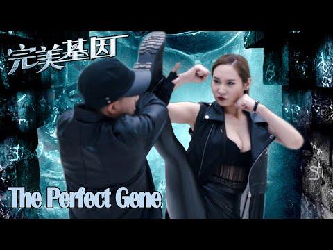 New Movies 2021 電影 | The Perfect Gene, Eng Sub 完美基因 | Action film 科幻動作片 Full Movie 1080P