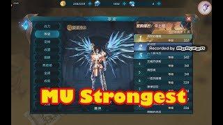 Mu Strongest Thai EP 1. เตรียวพร้อมรับ OP