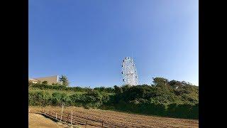 長井海の手公園 ソレイユの丘☆ https://www.seibu-la.co.jp/soleil/