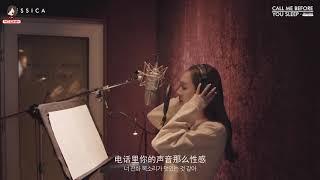 【韓中字】Jessica - Call Me Before You Sleep (Korean Ver) Studio Ver.