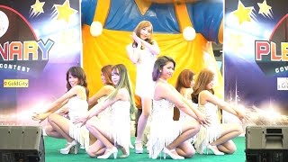 160327 GirLish cover Girls' Generation - Lion Heart @Plearnary Cover Dance Contest