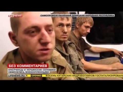 Преступления Украинских карателей Пытки пленных Война на Украине Беспредел Новости Украины Сегодня