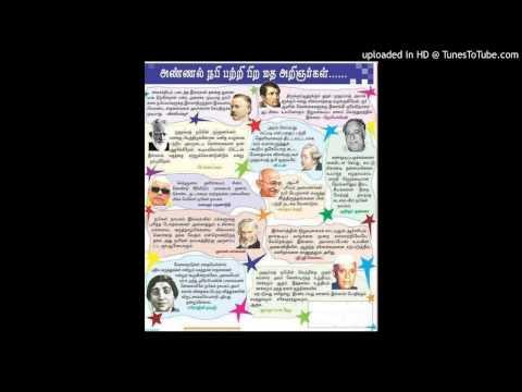 தாயிப் நகரத்து வீதியிலே - Taif Nagarathu - Nagore Hanifa S