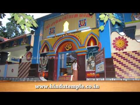 Sri Meenkulathi Bhagavathi Amman Temple