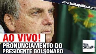 ASSISTA: BOLSONARO IMPRESSIONA EMPRESÁRIOS AO APRESENTAR PROJETOS QUE IMPLANTARÁ COM PAULO GUEDES