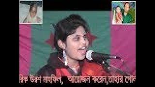 Download Video গুরু শিষ্য পালা -  বাংলা বাউল গান -বাউল পালা গান-02.Mim Online Baoul Pala Gaan Par-02-Guru Shisha MP3 3GP MP4