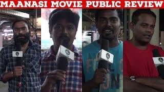 maanasi---movie-public-review-naresh-madeswar-harissa-begum-navaz-suleiman