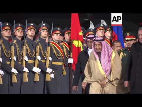 Saudi's King Salman arrives in Moscow