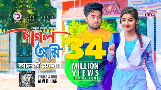 Pagol Ami | Ankur Mahamud Feat Alvi Rujan | Bangla New Song 2018 | Official Video