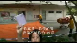 將軍澳景林保安仲惡過狗 (字幕版)