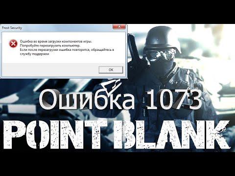 Point Blank официальный сайт онлайн игры