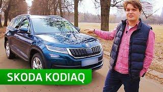 зе Интервьюер про SKODA KODIAQ 2019: тест-драйв крутого SUV для украинских дорог от Анатолича
