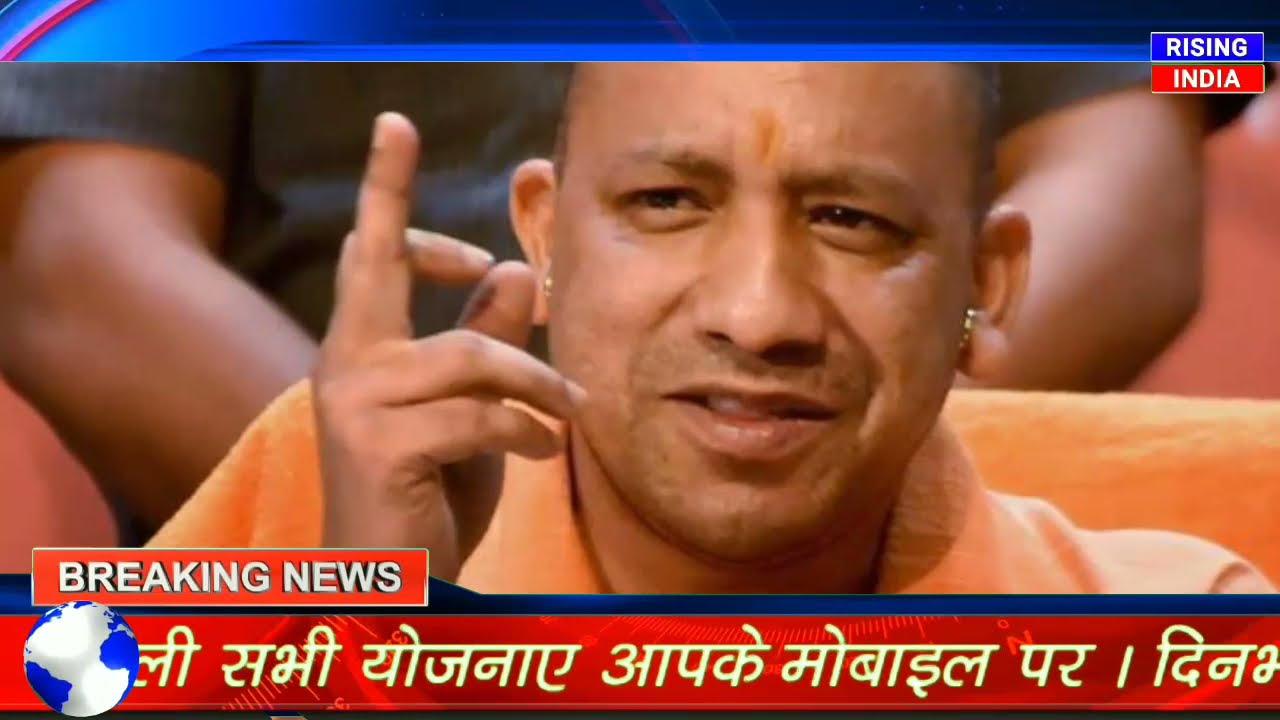 Today Breaking News ! आज 3 अगस्त 2021 की सभी खबरे, India Latest News, Modi, देशभर की टॉप न्यूज़