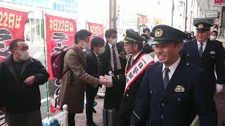 間寛平さんが一日署長 「お金やカード渡さない」 特殊詐欺防止呼びかけ 静岡・沼津