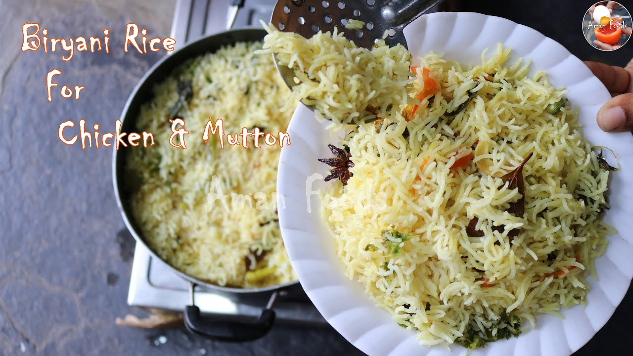 Biryani Rice For Chicken and Mutton Curry | Plain Biryani Rice | How To Make Basmati Biryani Rice