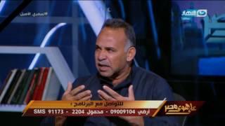 على هوى مصر - مستريح جديد بالمنوفية الشيخ شاكر جمع 10 ملايين جنية من أهالي أشمون وفر هارباًً