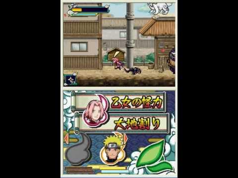 naruto shippuuden saikyou ninja daikesshuu 6