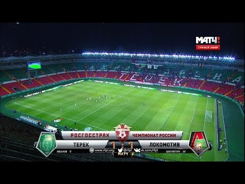 Канал Наш Футбол: телепрограмма, программа передач Наш