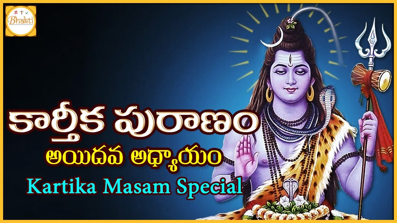 Karthika Masam The Most Auspicious and Sacred Month