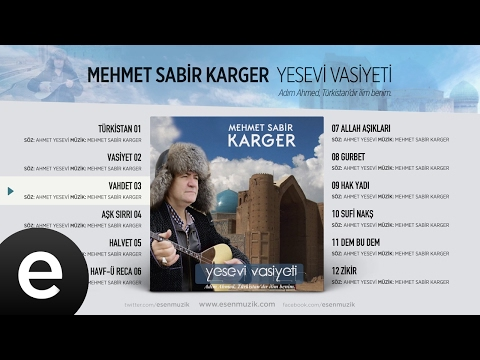 Vahdet (Mehmet Sabir Karger) Official Audio #vahdet #mehmetsabirkarger