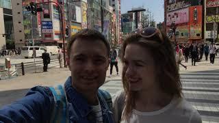 Привет команде из Токио. Давайте путешествовать вместе! Апрель 2018г. / Видео