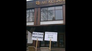 видео Что такое «кредиты до зарплаты» и кто их выдаёт