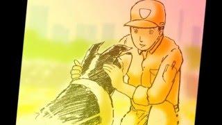 『超救助犬リープ』 学芸みらい社刊 【日本動物児童文学賞・大賞受賞作...
