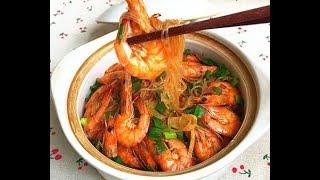 鲜虾粉丝煲-简单又美味的海鲜家常菜-虾肉鲜嫩香甜,粉丝吸满了浓浓的虾味,非常鲜美-家庭厨房菜谱