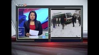 हिमपातले सडक अवरुद्ध (DADELDHURA UPDATE) - NEWS24 TV