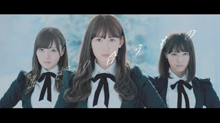 【MV】混ざり合うもの Short ver. <乃木坂AKB> / AKB48[公式]