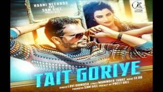 TAIT GORIYE ● LAVI DHINDSA ● Full Audio ● HAAਣੀ Records ● 2017 ● Latest Punjabi Song